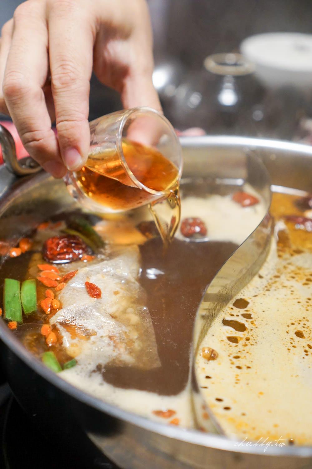 台北松山民生社區│鍋物│饗樂shabu精緻鍋品│自然牛和花雕雞好嫩好嫩好嫩嫩