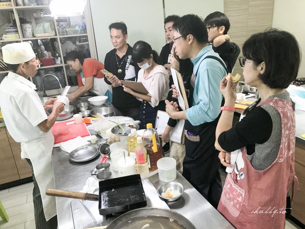 台北西門│永老師烹飪教室初體驗│日本料理教學~鐵炮壽司、綜合生魚片、味增湯