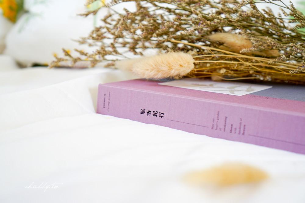 2018年手帳 開箱│ purana ⟪眠香紀行⟫  │fleurir lab開花生活實驗室