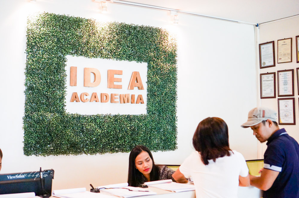 我在宿霧遊學的日子│語言學校IDEA Academia│環境、校風、師資有沒有菲式口音?