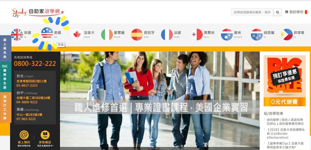 英文不好可以遊學嗎? 美國遊學行前準備│紐約遊學一個月費用、找遊學代辦的心得分享