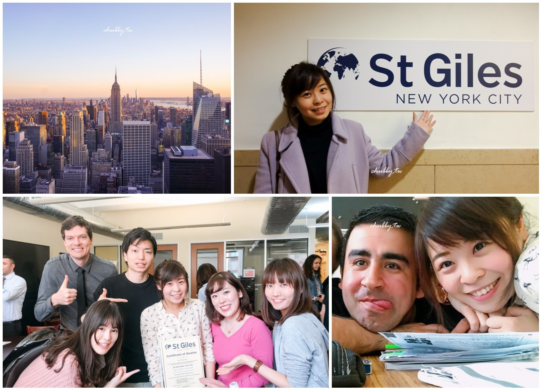 美國紐約遊學│英國女王也愛的學校! │我在紐約語言學校St Giles一個月的生活