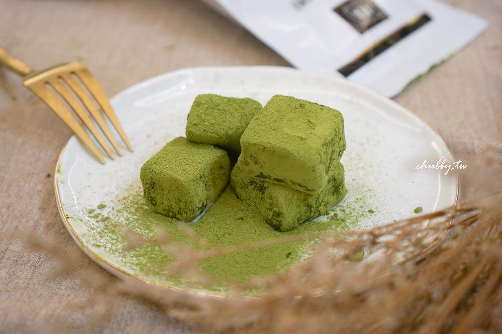 中藥行的女兒特輯│京都抹茶生巧克力食譜│只想成為你心中一抹純粹清新的綠
