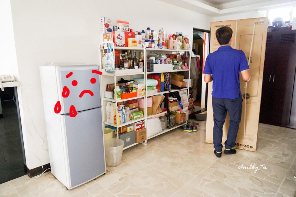 我家冰箱的前世今生│美國Frigidaire富及第610L魔術對開冰箱│直立式冷凍櫃影片開箱│低溫無霜、省電節能