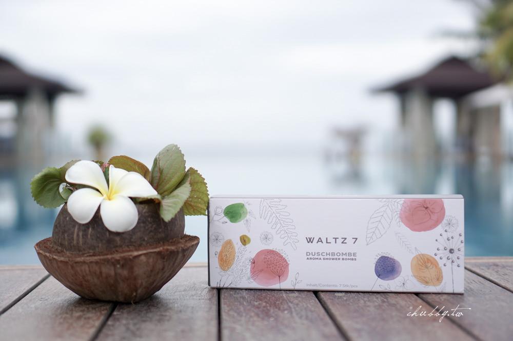 風靡歐美的療癒新寵,Waltz7:奧地利華爾滋7號淋浴專用SPA香氛錠│使用方式及香氣介紹