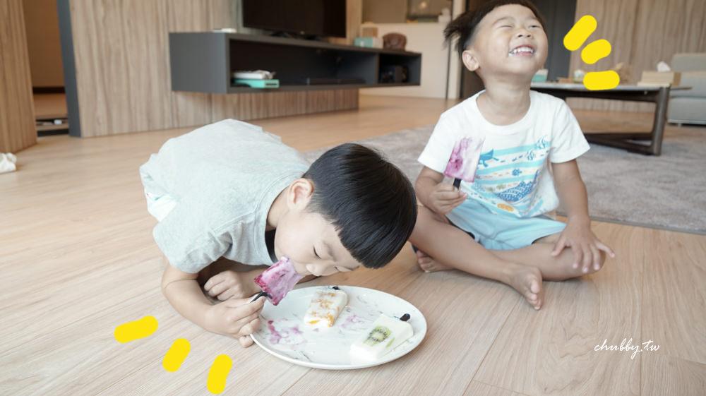 三道新手媽媽必備的3分鐘優格早餐食譜│福樂頂級希臘優酪、鮮奶優酪