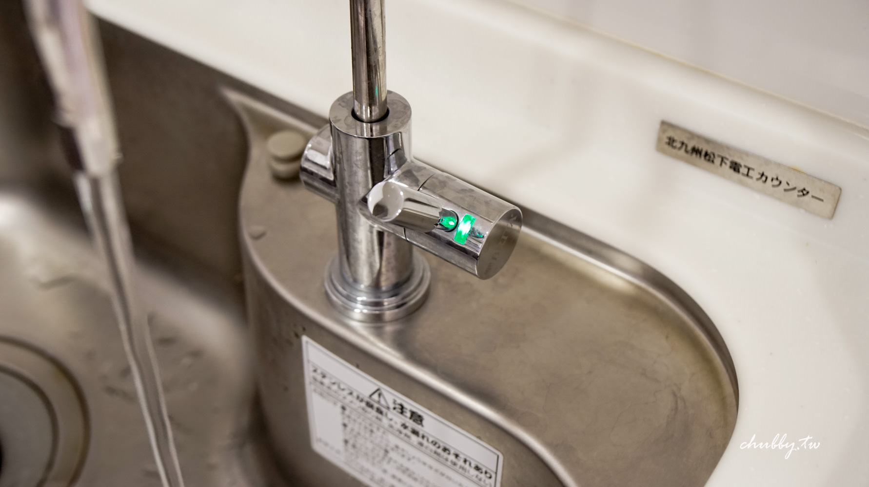 BRITA濾水器使用2個月心得:2018新推出的mypure pro V9真的好用嗎?(含各大品牌濾水器比較、濾水器挑選注意事項)