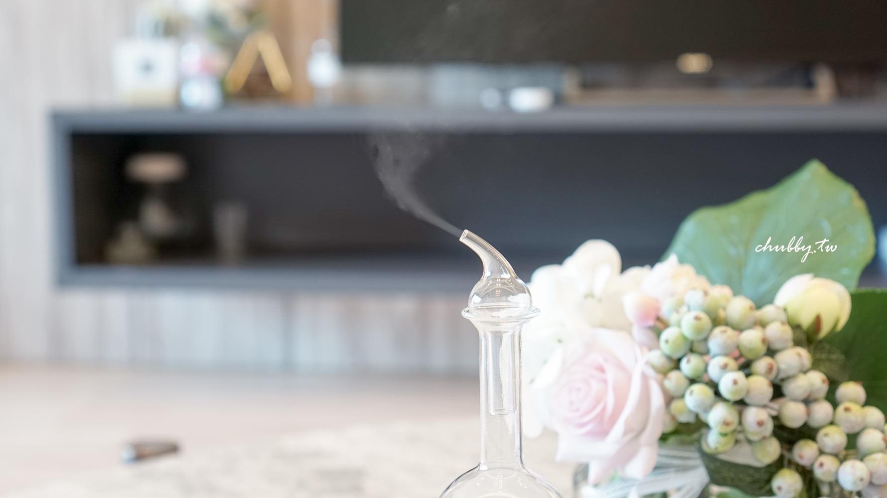 用霧化發揮原始精油香氣:Organic Aromas擴香儀、探索者芳療精油套組開箱