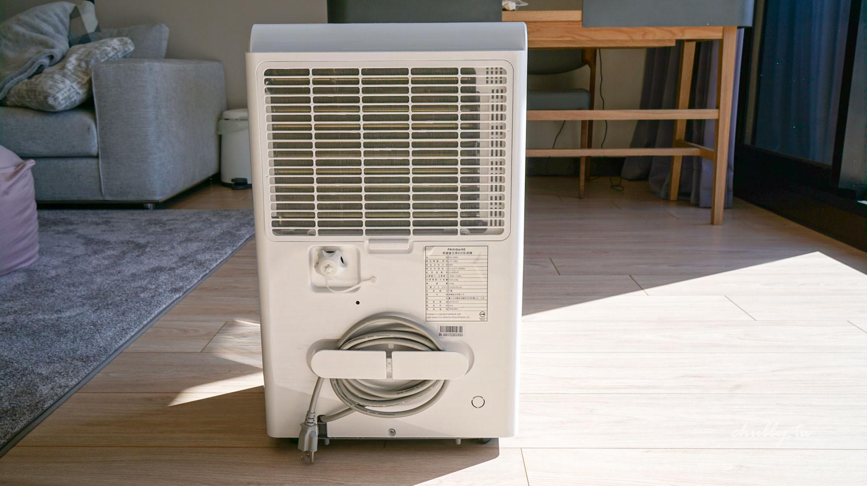 新家開箱│大空間的除濕機選擇:Frigidaire極速乾燥美式除濕機 FDH-7002M