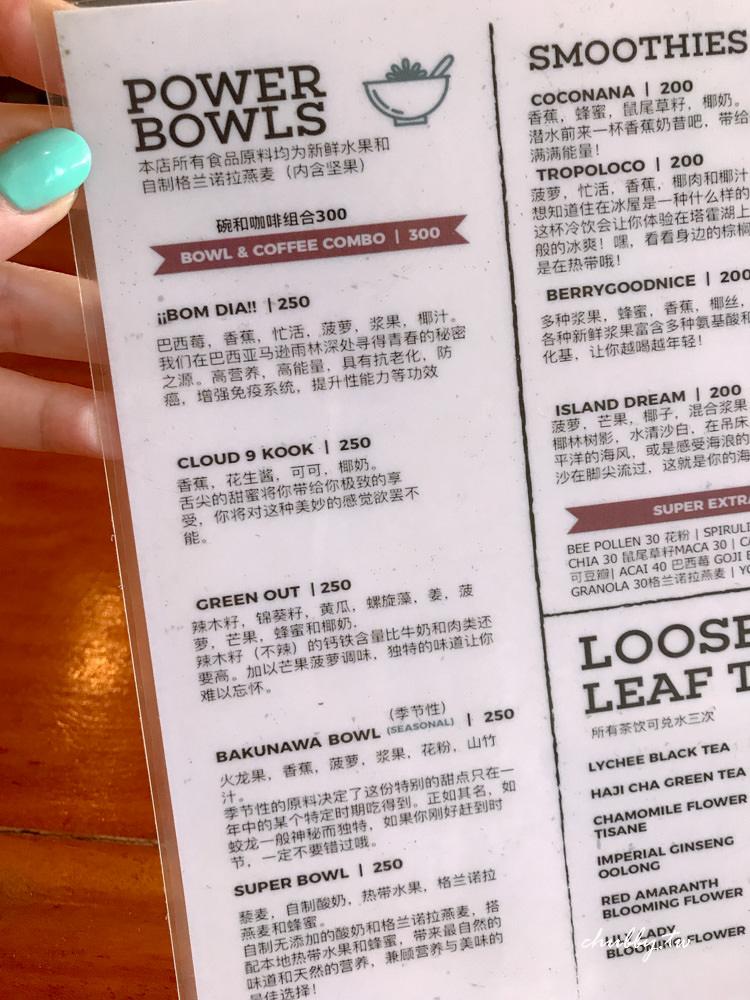 薄荷島美食餐廳推薦│IG名店SHAKA BOHOL│奶昔、巴西莓果碗、歐美人士超愛朝聖咖啡店(中文完整菜單)
