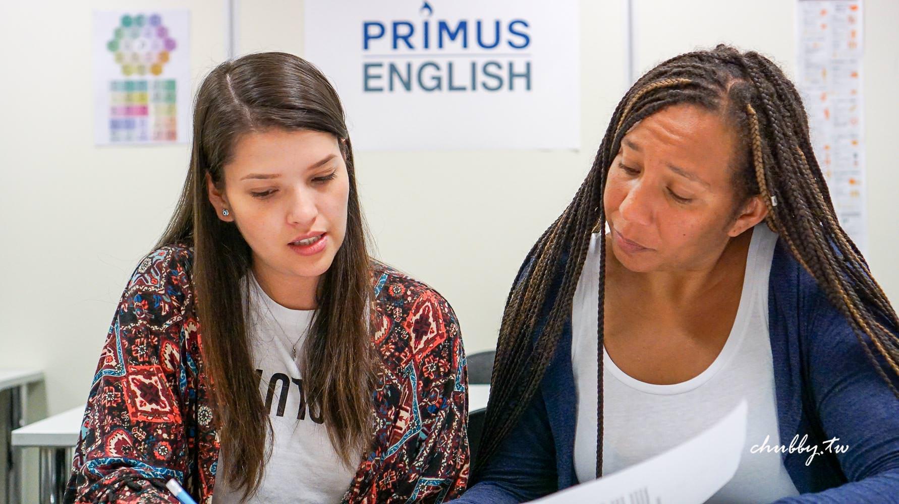 澳洲遊學│墨爾本語言學校Primus English心得