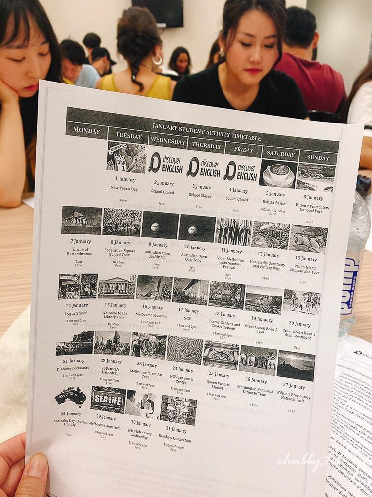 澳洲遊學│墨爾本語言學校 Discover English心得