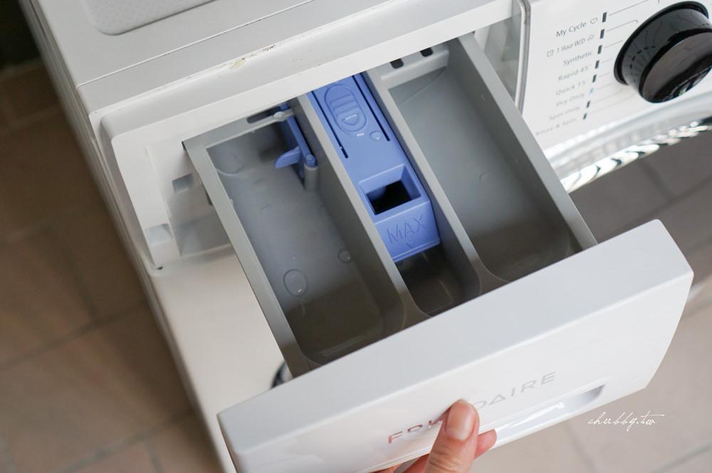開箱新洗衣機:FRIGIDAIRE 12KG洗脫烘變頻式滾筒洗衣機以及使用三個月心得