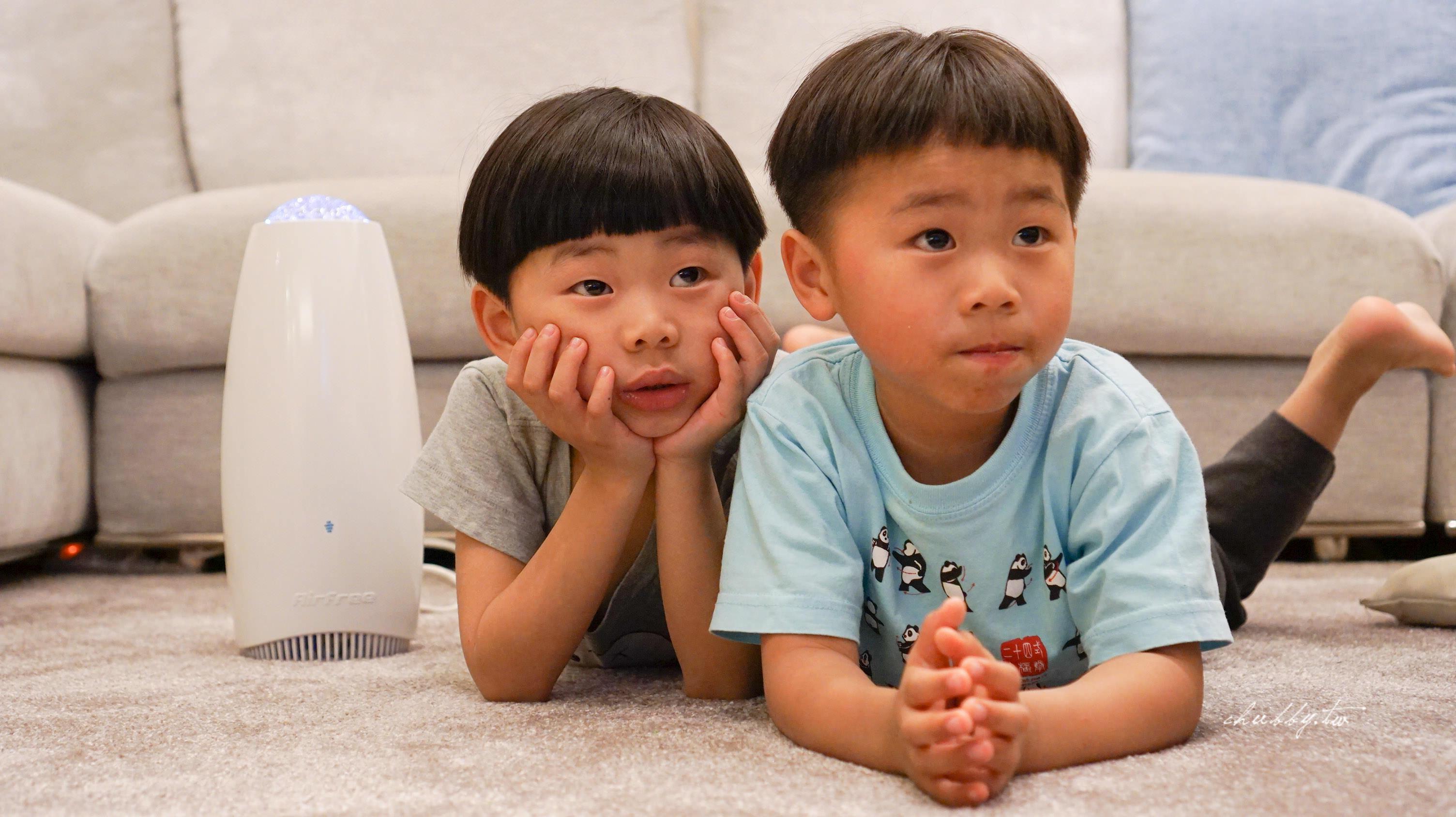 airfree空氣殺菌機實測一個月心得:兒童房必備的空氣殺菌機