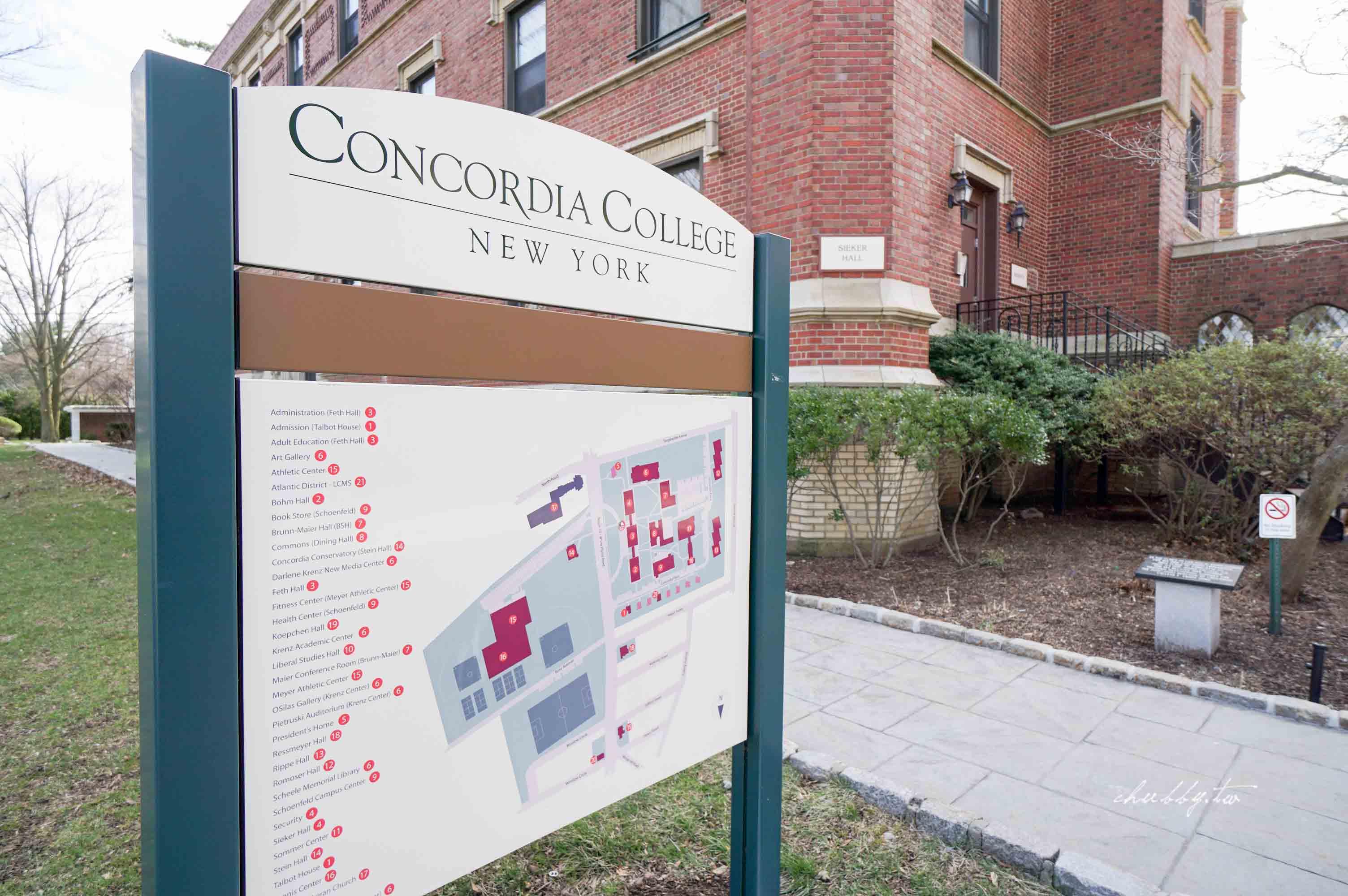 美國遊學│紐約語言學校心得:Kings - New York (Concordia College)和柯林頓的女兒當鄰居吧!
