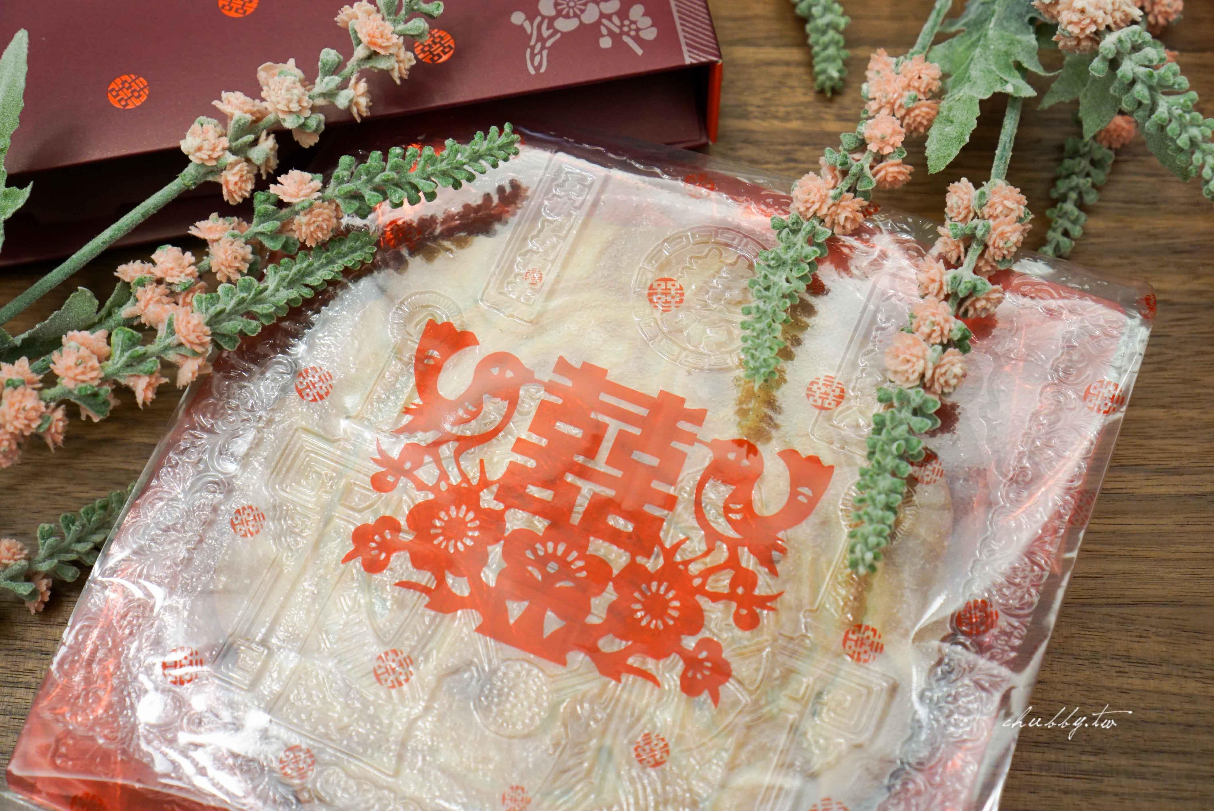 我的結婚大餅:李亭香 日頭餅禮盒.烏豆沙蛋黃,舊振南和李亭香試餅心得