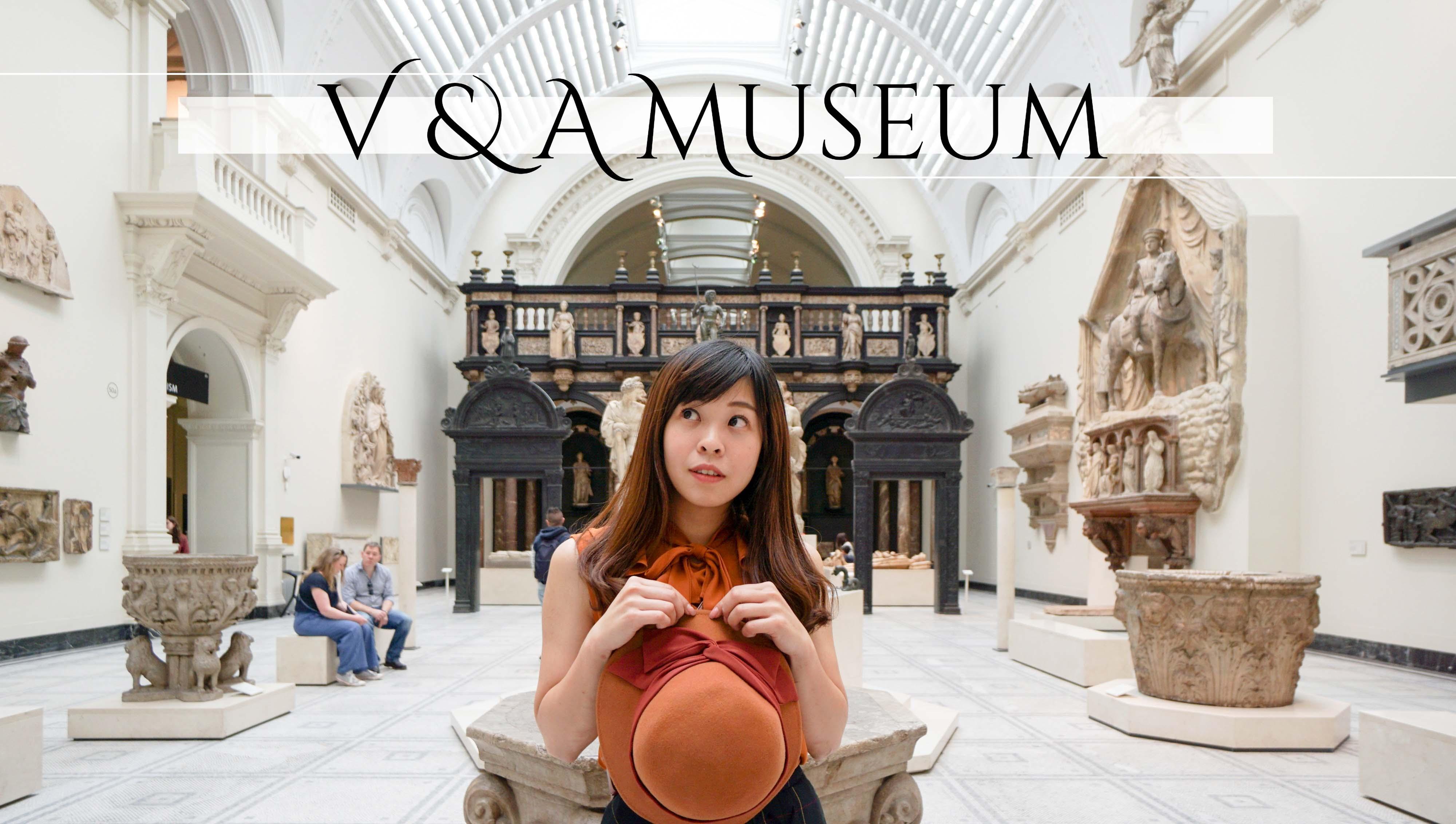 用五英鎊享受V&A museum博物館浪漫下午茶:我的第一顆正統英式司康在這裡!
