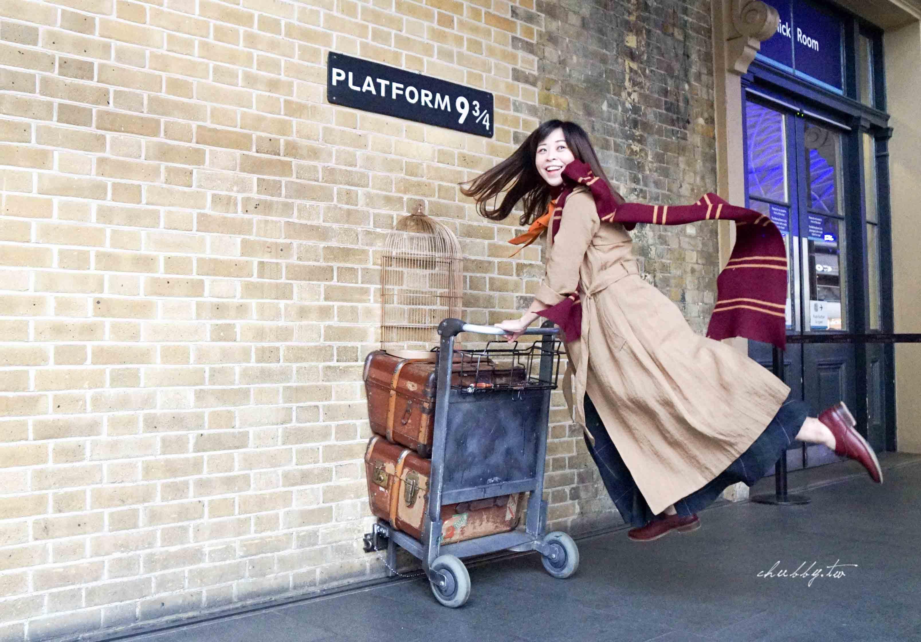 英國遊學心得│倫敦遊學的學費、一日花費、住宿、交通費用、地鐵大攻略