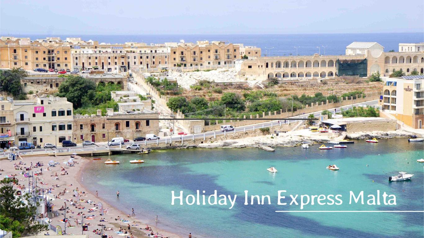馬爾他住宿推薦│Holiday Inn Express Malta馬爾他智選假日酒店:進鬧區、服務完美、早餐超豐盛!