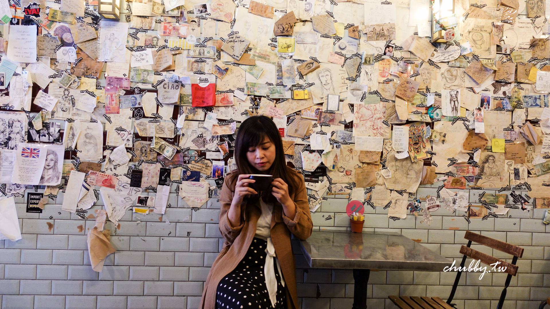 英國遊學生的倫敦咖啡廳口袋名單:EXmouth coffee company,倫敦最完美可頌在這裡!超多糕點挑選~
