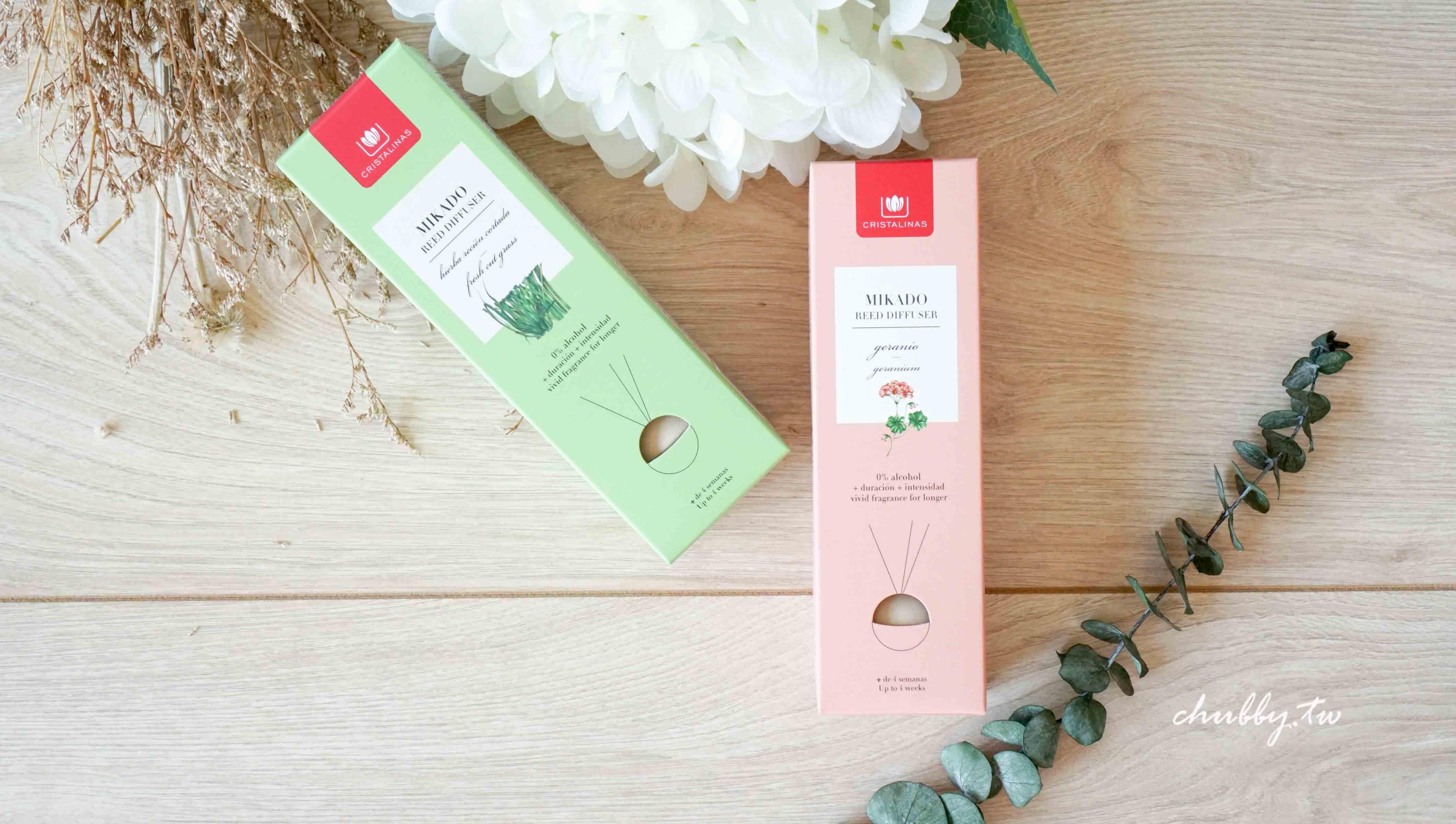 香氛小物開箱│西班牙無酒精植萃香氛CRISTALINAS兩款分享:清新草地+天竺葵