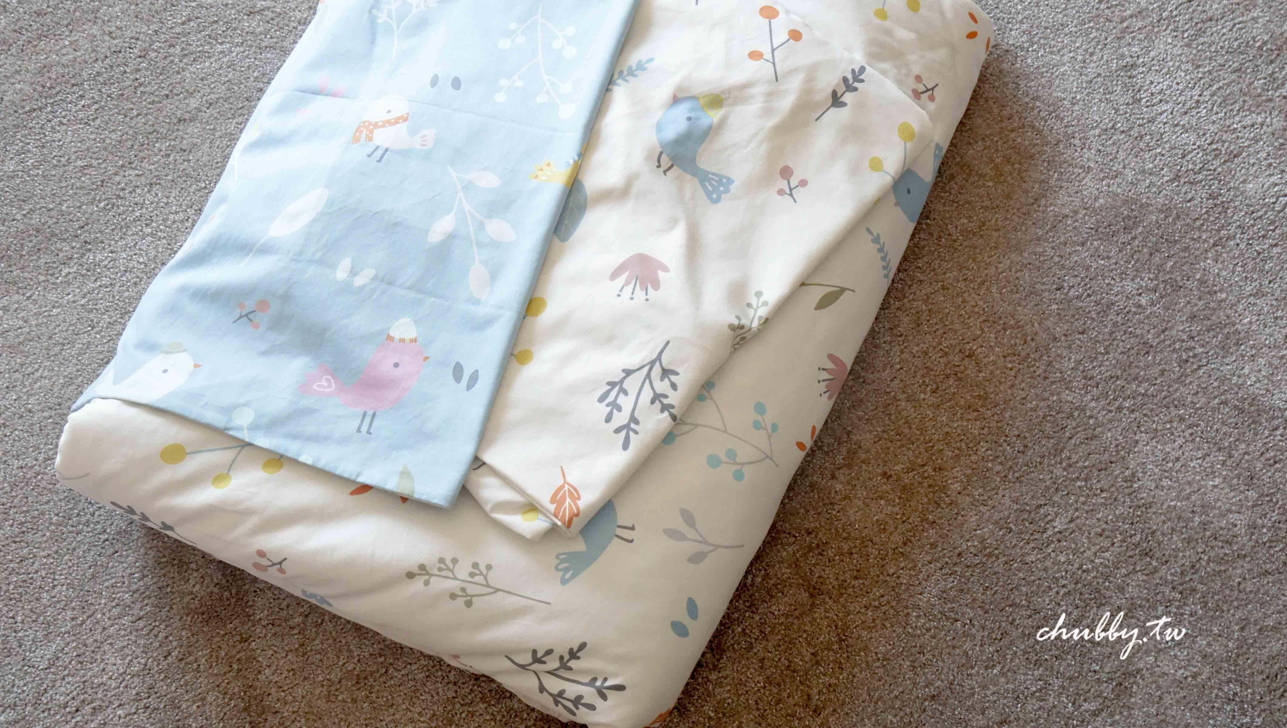 兒童寢飾推薦:La mode 寢飾,終於找到花色滿意又觸感完美的兒童寢具!