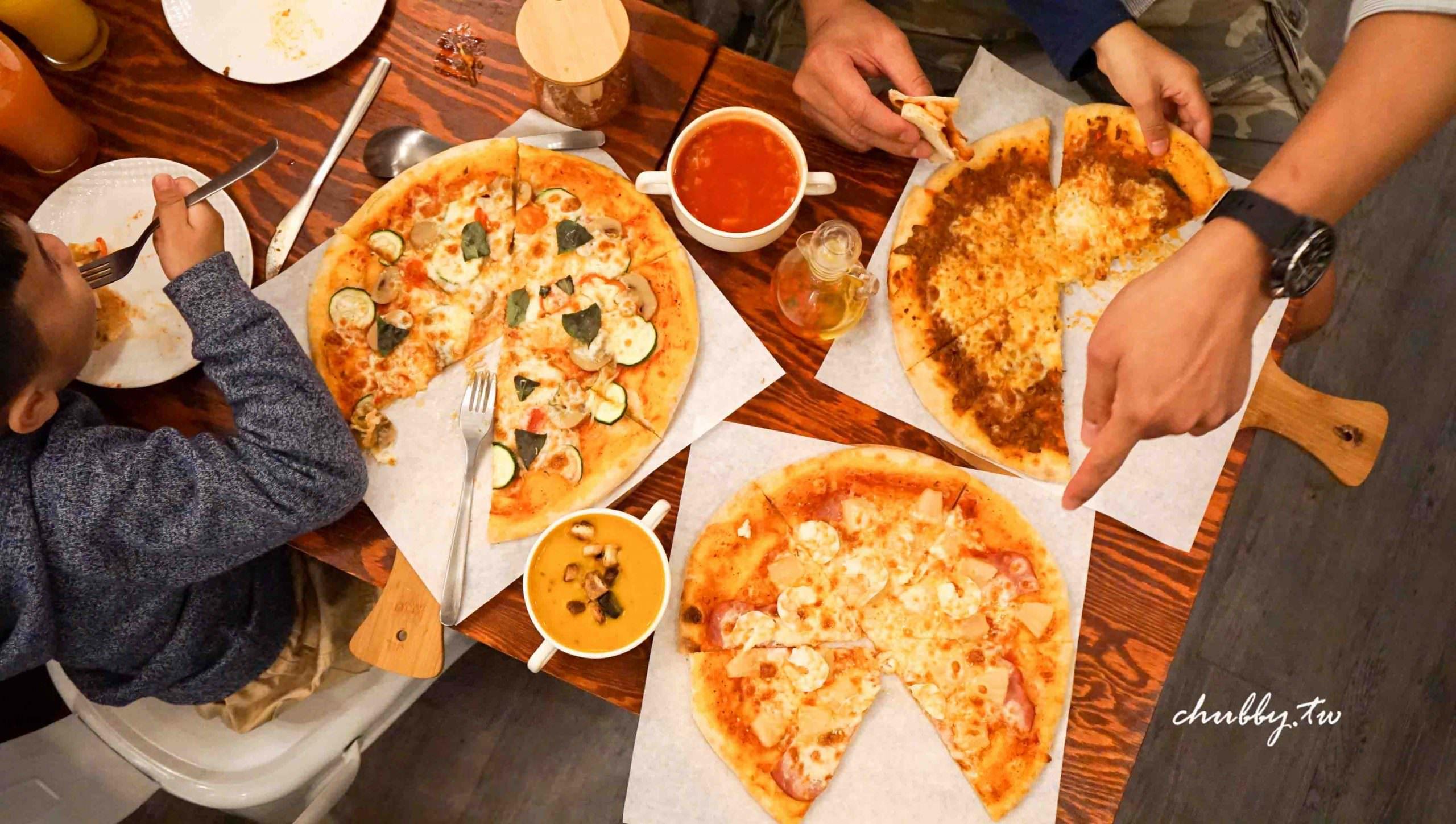 捷運中山站必吃美食│La bocca pizza 義式手作披薩:滿足全家人的挑剔味蕾