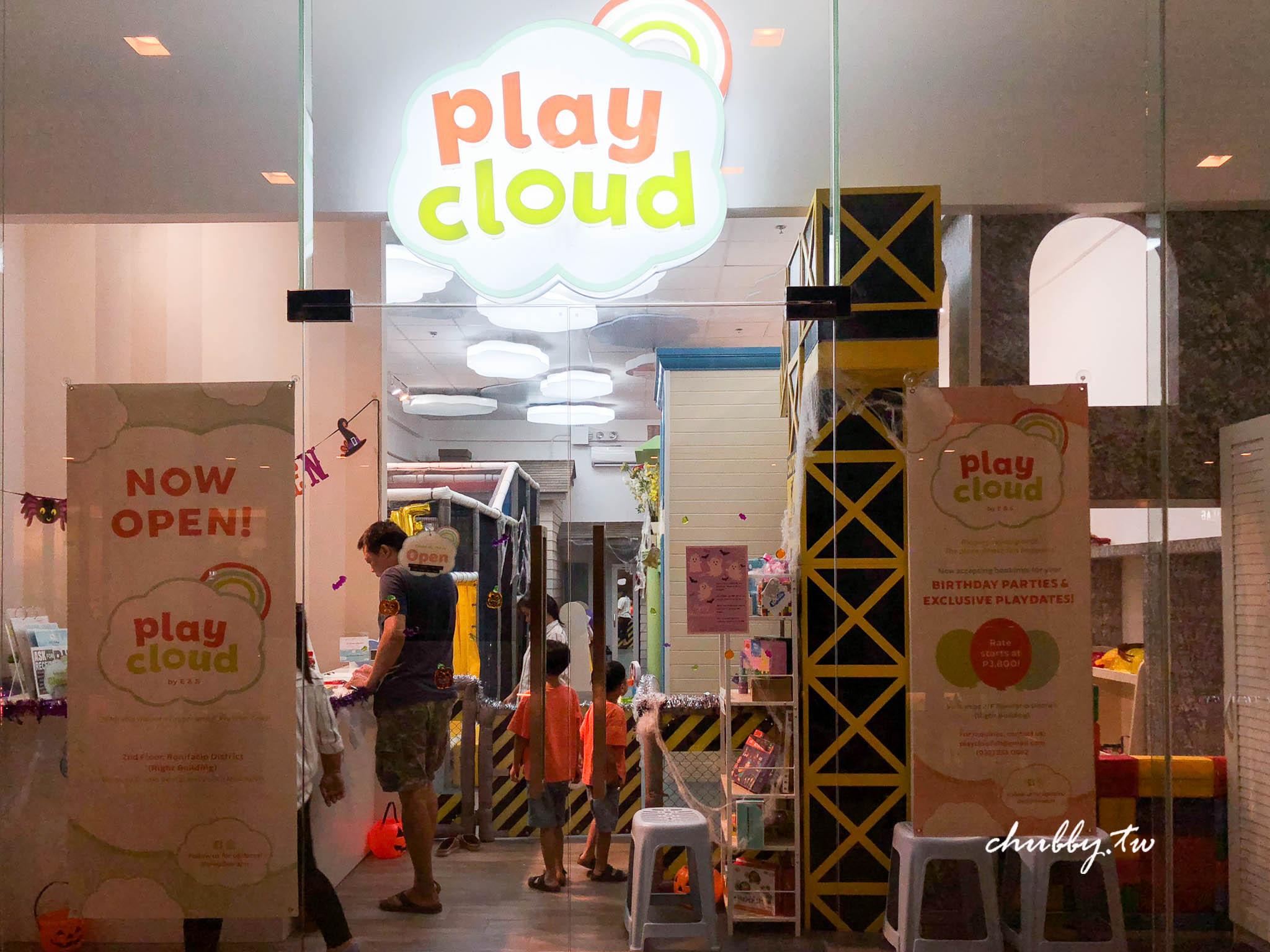宿霧親子遊樂園特輯!近宿霧市中心的Play Cloud,宿霧遛小孩最佳去處!Bonifacio District購物中心內的遊樂場,近IDEA語言學校