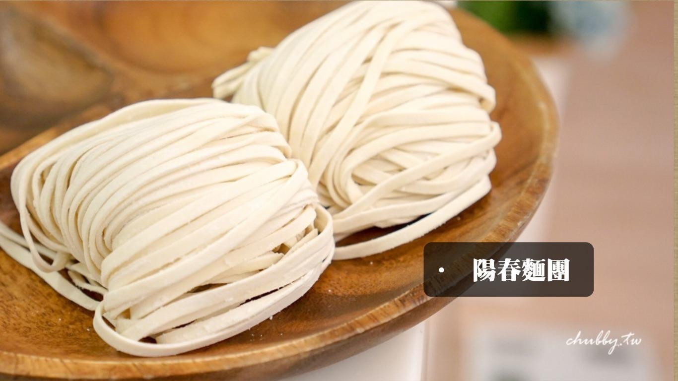 清燉牛肉湯食譜│史家庄方便廚房:輕鬆補養的原汁銷魂牛肉湯,新手人妻零失敗料理!
