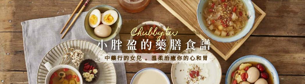 胡椒雞湯食譜、作法食材公開!消水腫與排濕的排汗煲湯