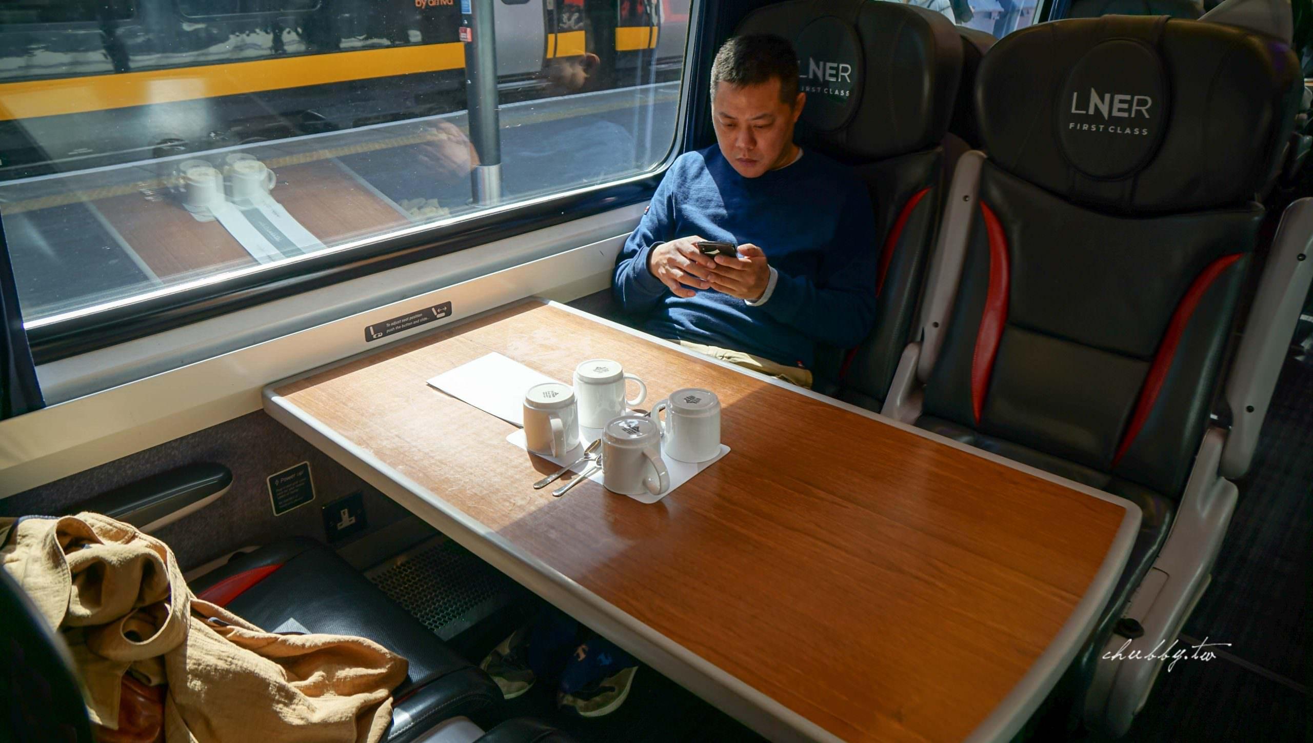 英國火車LNER頭等艙、LNER貴賓室搭乘經驗分享:在頭等艙享用下午茶!