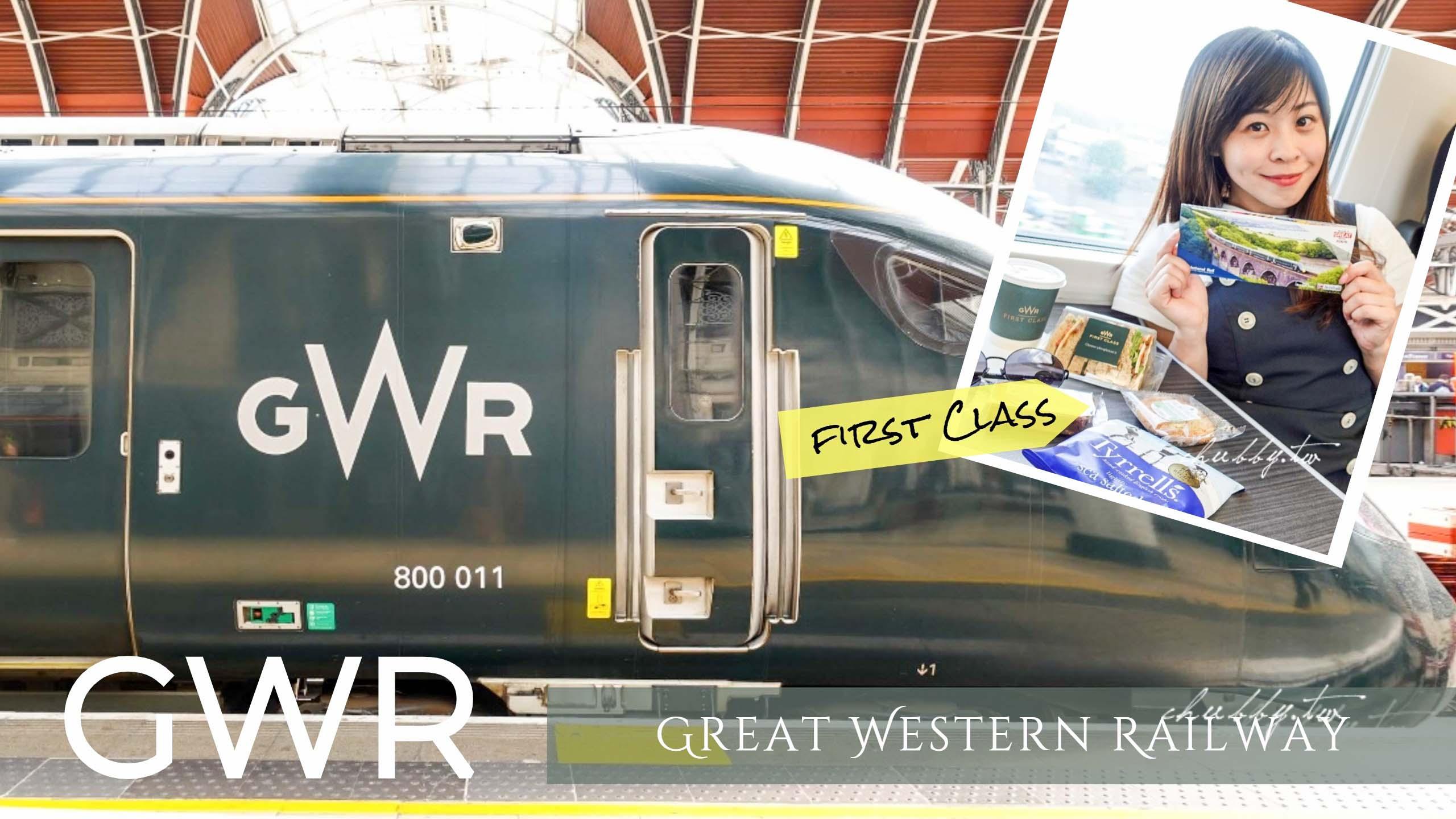 英國火車GWR頭等艙、GWR貴賓室搭乘經驗分享:低調奢華高質感頭等艙,科技廁所好害羞