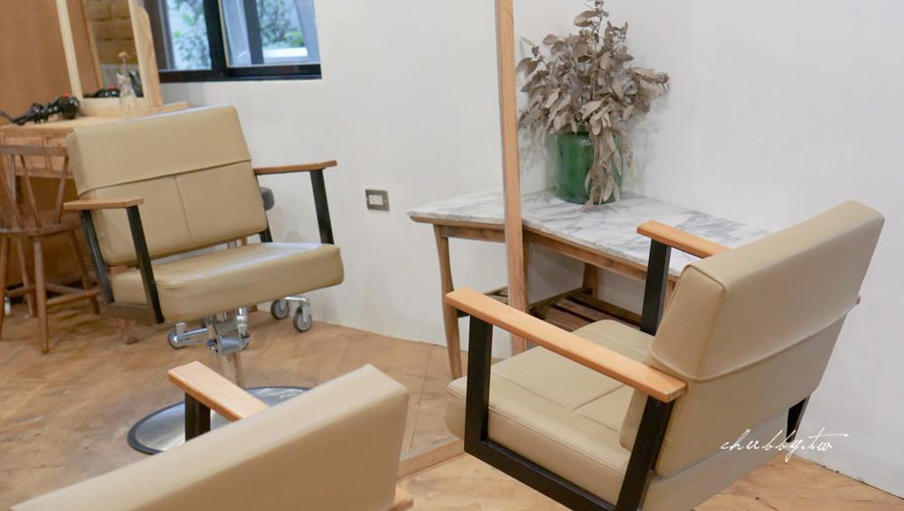 士林髮廊推薦:日青髮廊,高質感髮妝燙,自然捲也可以有光澤滑順感!