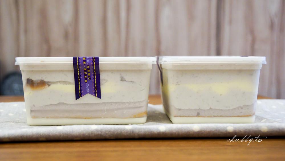 麥仕佳鮮芋奶酪蛋糕│用大甲芋頭做的芋泥蛋糕,手工製作完全體驗奢侈芋泥盒!