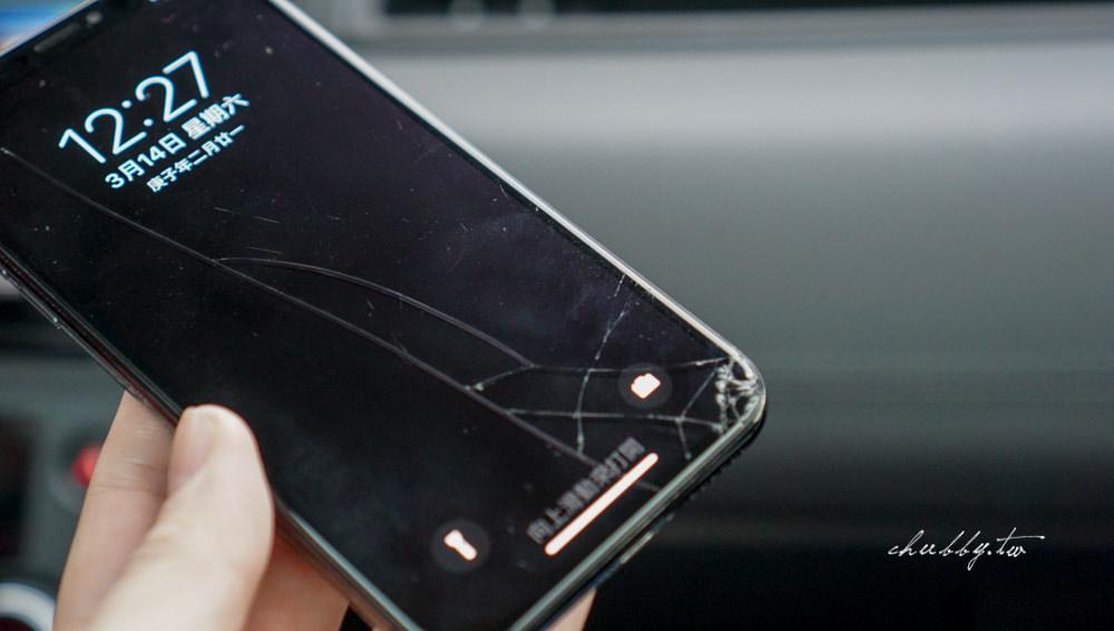 板橋手機維修推薦│鼎威iphone現場維修包膜心得