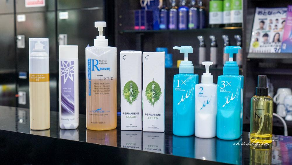 台北車站染髮推薦│A&F Hair Salon,最懂我的溫柔設計師Iris!