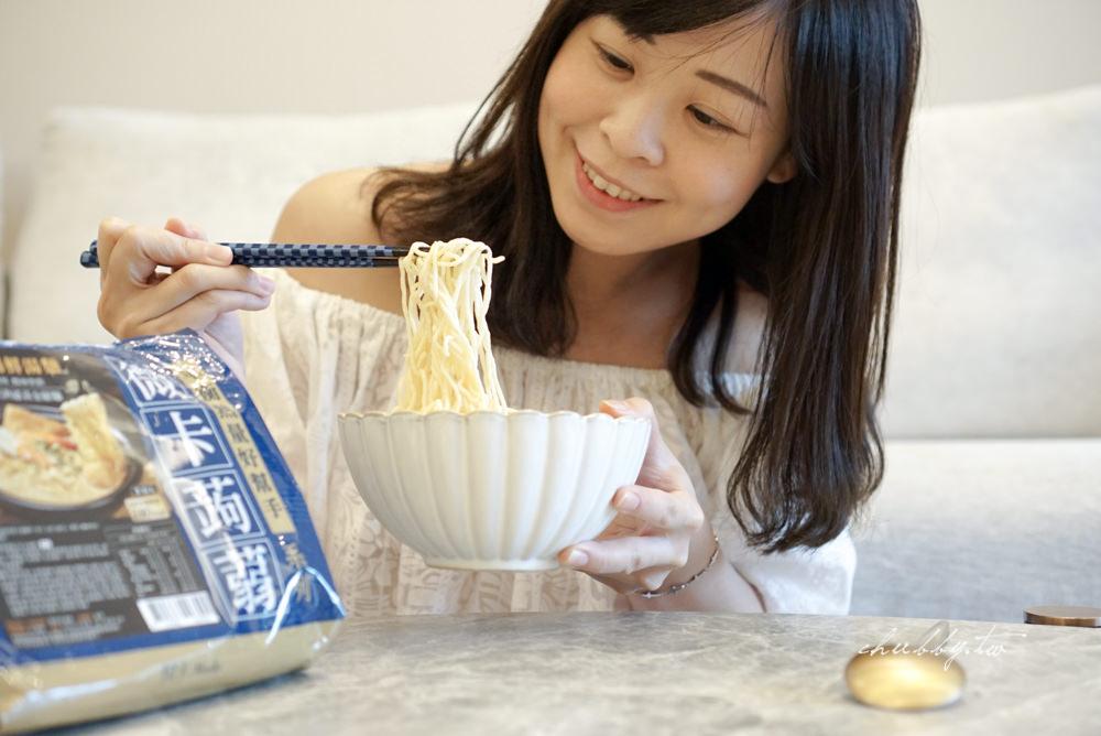 減醣飲食首選:iFit微卡第三代熟成黃金蒟蒻麵食用心得:吃麵也可以很低醣!