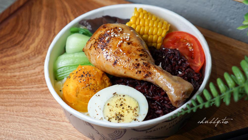 板橋便當外送推薦: 隨主飡法式水煮專賣新北板橋店,健康低卡水煮餐盒,上班族最愛的低醣飲食健身餐!