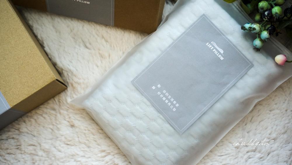 為什麼我要用一顆9000元的枕頭?LIFT PILLOW智能電梯枕頭實測三個月心得