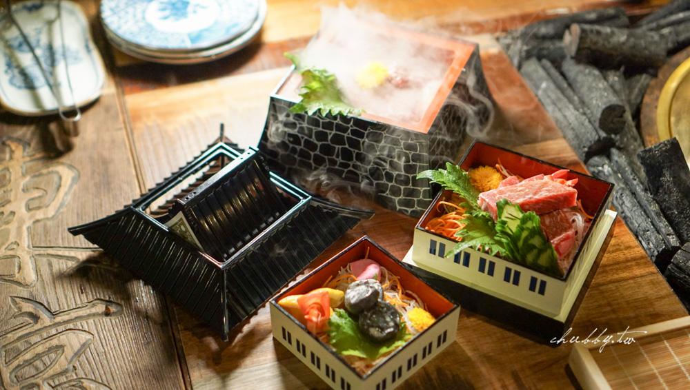 胡同裡的寬巷子真實心得:跨界無菜單料理!僅有十席的日本古民宅風空間,千元不到品嘗A5和牛燒肉+頂級鍋物