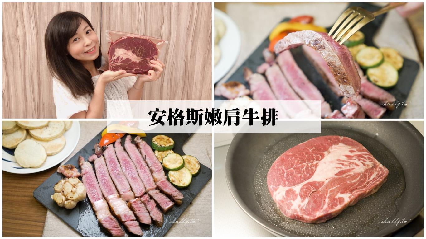大盤直輸燒烤火鍋肉品海鮮長期團購│杰立進口牛肉 貿易X小胖盈全產品介紹、新品更新