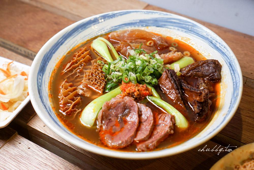 神仙牛肉麵│南京復興站美食:第一家被製成日本泡麵的牛肉麵