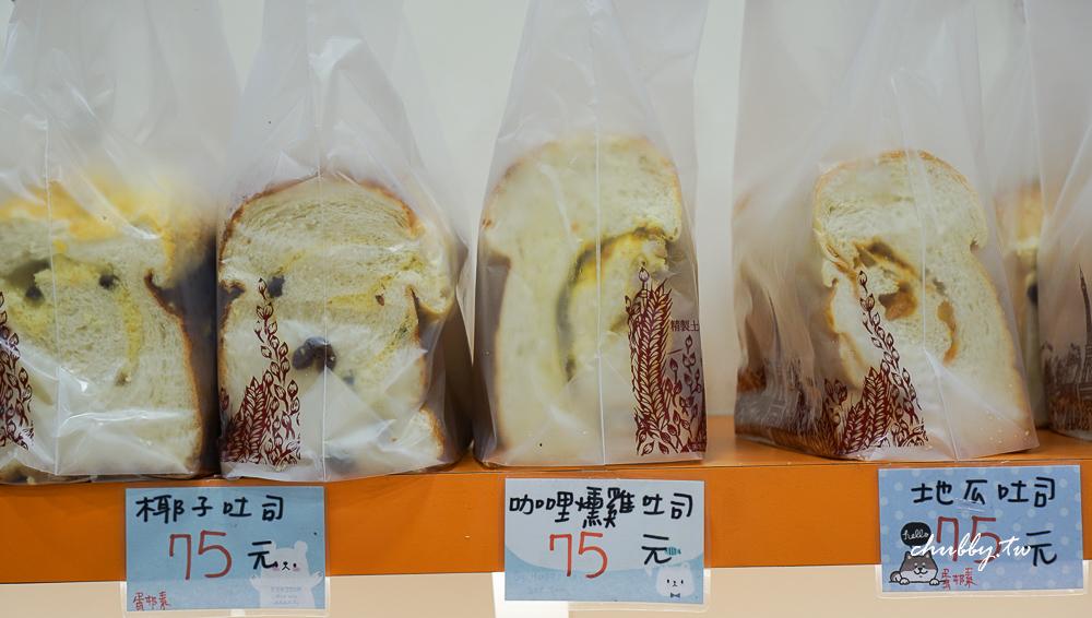 1+1元氣麥方麵包店,土城超人氣麵包坊,超綿吐司、流沙波蘿、鹽之花可頌吃過一次就上癮!