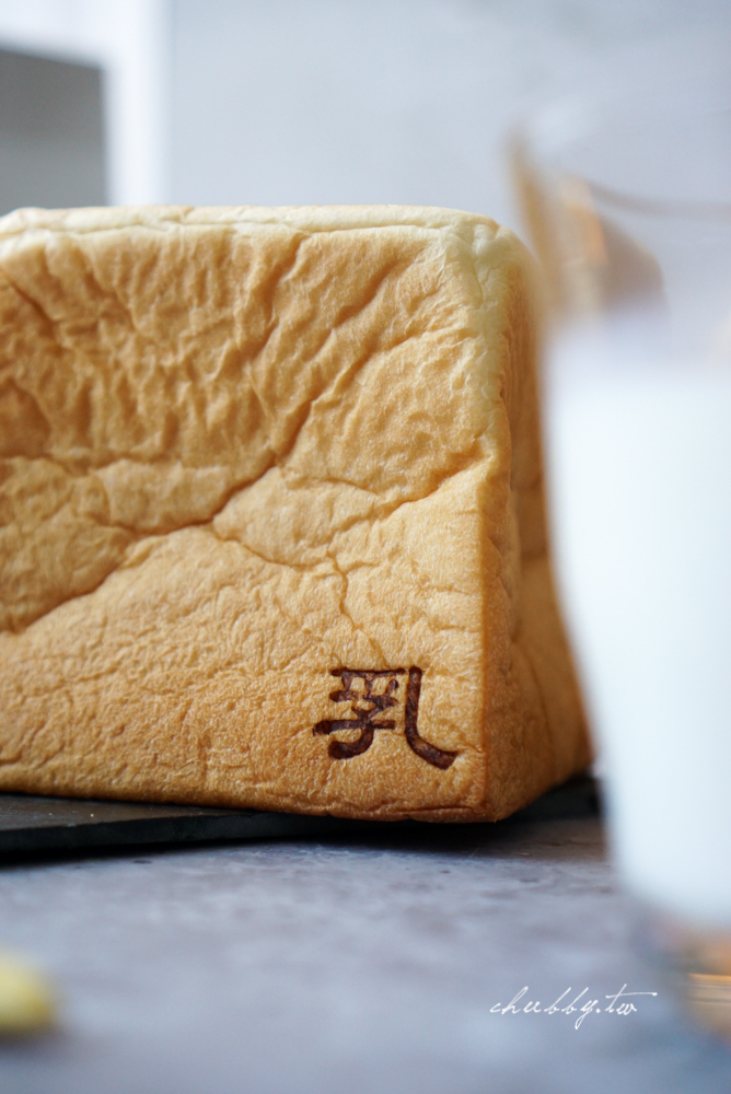 和土司 食パン專門店,單吃就是極致的生乳吐司!高貴不貴、每一口都能嚐到濃醇乳香與淡淡蜂蜜味