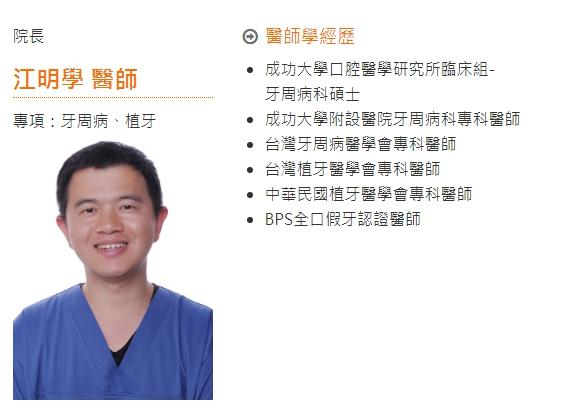 隱適美矯正日記II:打地基之路-補骨粉的過程分享,康澤牙醫