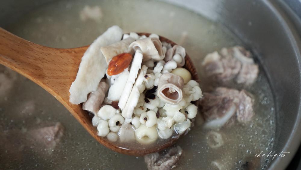 處暑養生食補:四神湯做法食譜│24節氣養生食補