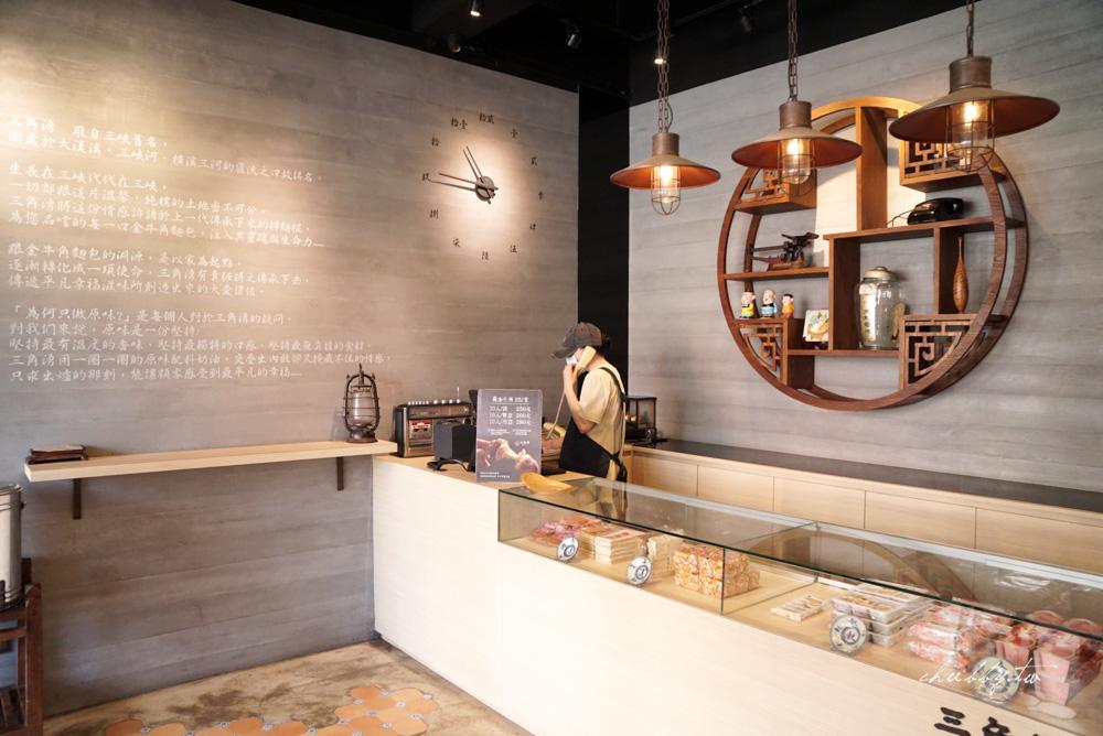 三峽金牛角推薦:三角湧黃金牛角,正統金牛角老店20年堅持只做原味的職人初心