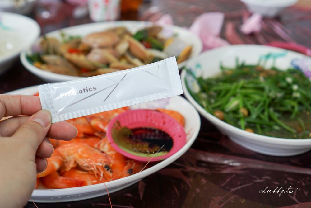 你吃對益生菌了嗎?加了藤黃果的益生菌「欣倪益昇菌」,輕鬆無負擔!