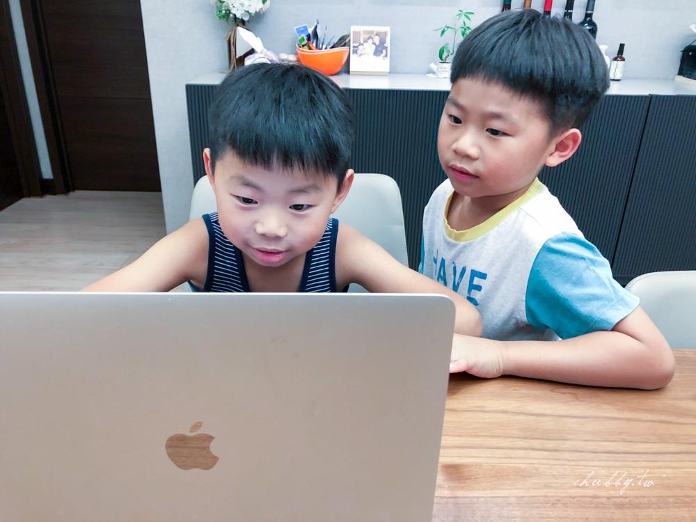 OiKID兒童線上英文課程三個月學習心得:挑對老師進步超快!