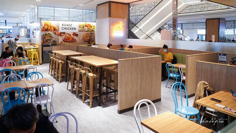 宏匯廣場美食|21世紀烤雞21PLUS新型態門市開幕!永遠吃不膩的21種黃金比例香料醃製烤雞!